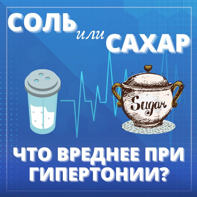 Ночная гипертония причины - Блог доктора